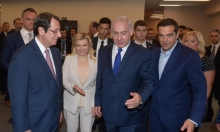 "نتنياهو يدشن متحف ""الهولوكوست"" في اليونان"