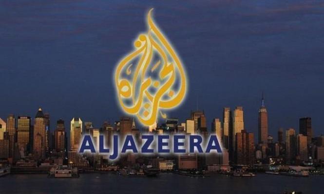 """""""إغلاق مكاتب إعلامية قطرية انتهاك لحرية التعبير"""""""