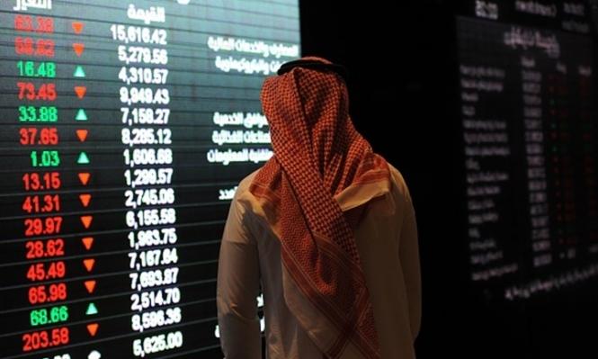 الأزمة الخليجية تسبب خسارات كبيرة لاقتصادات الخليج