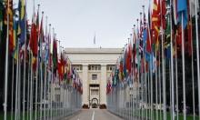 """الأمم المتحدة تجدد رفضها لـ """"قائمة الإرهاب"""" الصادرة بحق قطر"""