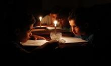 تقرير: إسرائيل تلتف على السلطة لتمويل الكهرباء لغزة