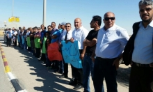 وقفة احتجاجية ضد العنف على مفرق السقاطي بالنقب