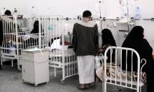 الكوليرا تحصد أرواح 1028 يمنيا خلال أقل من شهرين