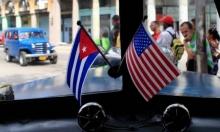 ترامب يعيد القطيعة مع كوبا ويلغي قرار أوباما بالتطبيع