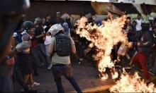فنزويلا: ارتفاع عدد قتلى المواجهات إلى 72