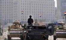 """""""رايتس ووتش"""": قمع الحريات بمصر بلغ أشده"""