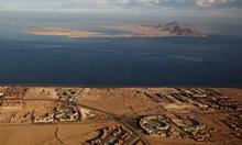 رفع الحظر عن مواقع مصرية بعد اتفاقية تيران وصنافير