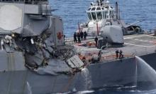 إصابة قائد مدمرة أميركية وفقدان 7 بحارة بعد اصطدامها بسفينة شحن