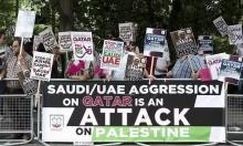 مظاهرة قبالة السفارة الإماراتية في لندن ضد حصار قطر