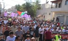 المتابعة تؤجل مسيرة السيارات والمظاهرة المنددة بالعنف