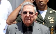 كوبا تندد بقرار ترامب وتجدد دعوتها لحوار قائم على الاحترام
