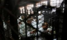 مصر: المؤبد لـ19 إسلاميا بتهم التجمهر والتخريب