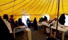اليمن: 1100 ضحية للكوليرا