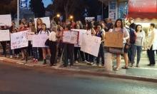 حيفا: تظاهرة احتجاجية ضد جرائم قتل النساء