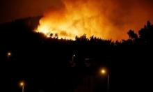 حرائق الغابات تقتل 57 شخصا في البرتغال
