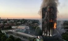 حريق لندن: ترجيح ارتفاع عدد الضحايا إلى 79