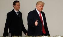صهر ترامب يصل البلاد لتحريك المفاوضات