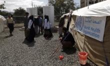 الكوليرا تحصد 1146 روحًا يمنية خلال شهرين