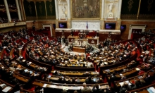 فرنسا: نواب من أصول مغربية وجزائرية وتونسية في الجمعية الوطنية