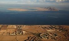 مصر: محكمة تبطل قرارات تسليم الرياض السيادة على تيران وصنافير