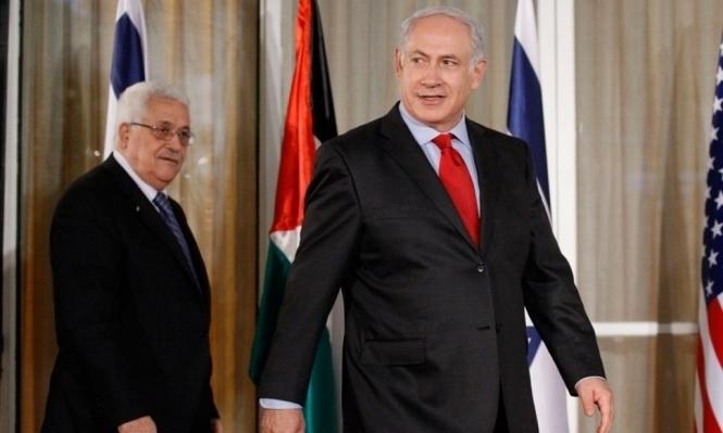 نتنياهو يهاجم عباس ويتهمه بالتحريض