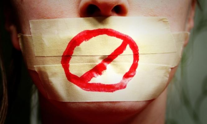 #لا_للحجب: رد على القمع مطالبة بالحرية