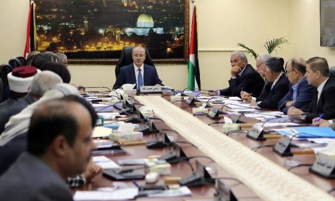 إدانة فلسطينية لبدء العمل ببناء مستوطنة جديدة