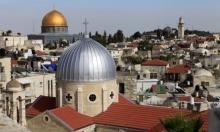 الاحتلال يخطر مؤسسات مقدسية بإغلاق حساباتها المصرفية
