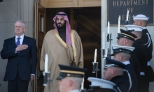 من هو الأمير محمد بن سلمان؟