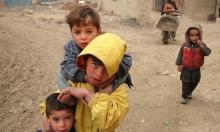 رمضان أقسى الشهور على اللاجئين الأفغان