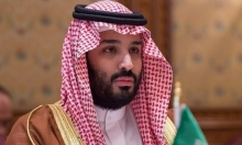 """""""ولي العهد الجديد في السعودية خبر سار لإسرائيل والولايات المتحدة"""""""