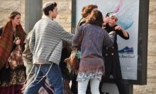 عربي يتعرض للضرب على خلفية عنصرية في القدس المحتلة
