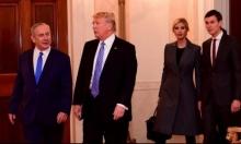 """نتنياهو يلتقي كوشنر: """"أتطلع إلى العمل معك لتحقيق السلام"""""""
