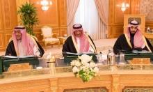 تعيين محمد بن سلمان وليا للعهد انقلاب على مسار الخلافة الملكي
