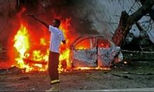 أربعة قتلى بانفجار سيارة مفخخة في مقديشو