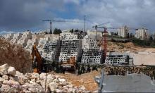 300 وحدة استيطانية جديدة قرب رام الله