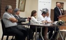 """حيفا: تضامن مع غطاس وإشهار كتابه """"بلا هوادة"""""""
