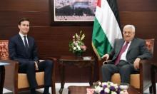 خيبة أمل فلسطينية بعد لقاء عباس وكوشنر