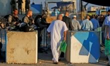 منظمة أممية: إسرائيل تفرض عقابات جماعية على الفلسطينيين