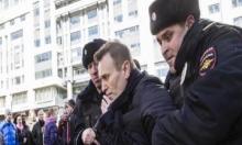 لجنة الانتخابية الروسية: لا يحق للمعارض نافالني الترشح للرئاسة