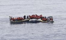 منظمة: 2000 لاجئ غرقوا بالمتوسط في 2017