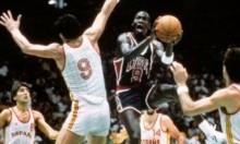 قميص جوردان في أولمبياد 1984 يحصد 274 ألف دولار