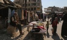 الغوطة الشرقية: رغم الدمار والحصار سوق دوما يستقبل العيد