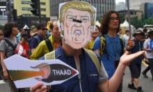 """آلاف يتظاهرون رفضا """"للدرع الأميركي"""" في كوريا الجنوبية"""