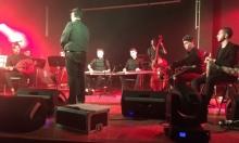 شفاعمرو: بيت الموسيقى يحتفي بتخريج كوكبة من العازفين