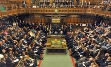البرلمان البريطاني يتعرض لهجوم إلكتروني