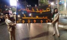 الآلاف يشاركون بمسيرات العيد في البلدات العربية