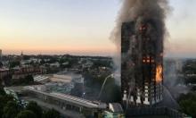 حريق لندن يدفع السلطات إلى إخلاء فوري لـ5 أبراج سكنية