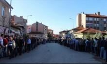 منطقة الأناضول التركية تحتفل على الطريقة العثمانية