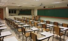 انخفاض طلب المواضيع العلمية وأعباء الجامعات تهدد التعليم الفلسطيني